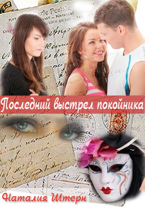 http://russolit.ru//uploads/images//topic/2014/04/04/5f83b51b46_1000.jpg